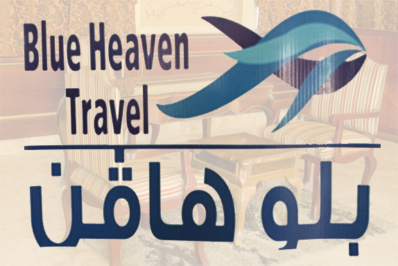 Blue Heaven Hotel Taxi